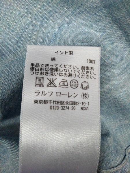 ラルフローレンデニム&サプライ 長袖シャツ サイズM メンズ美品  ライトブルー デニム