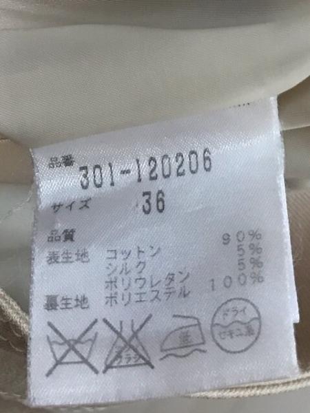 マテリア スカート サイズ36 S レディース美品  ベージュ ギャザー 4