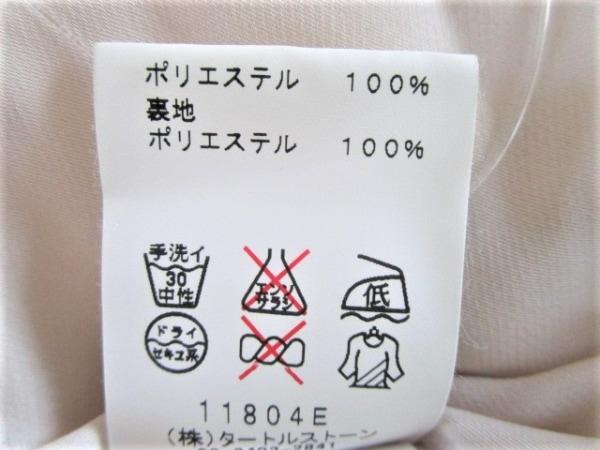 OKIRAKU(オキラク) ワンピース サイズXS レディース ベージュ×オレンジ×マルチ