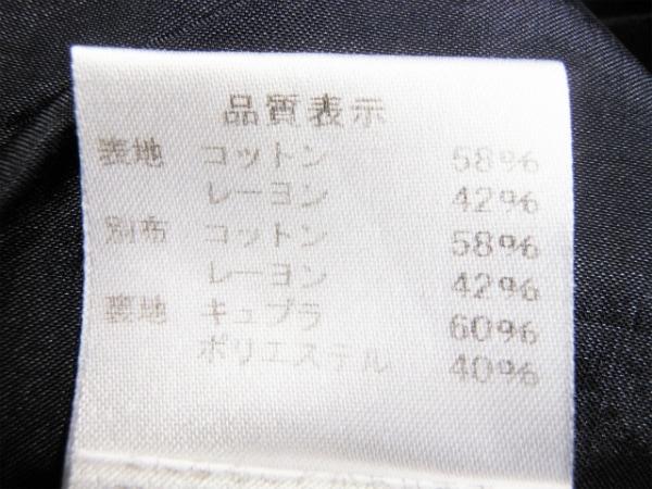 ルシェルブルー ワンピース サイズ38 M レディース美品  ダークネイビー×黒