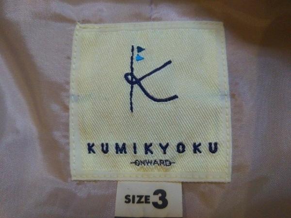 クミキョク ワンピーススーツ サイズ3 L レディース ピンクベージュ ラインストーン