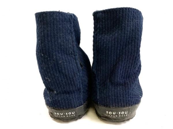 SOU・SOU(ソウソウ) 靴 25.0 メンズ ネイビー 足袋シューズ コットン