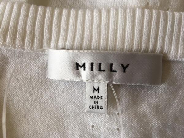 MILLY(ミリー) カーディガン サイズM レディース美品  アイボリー