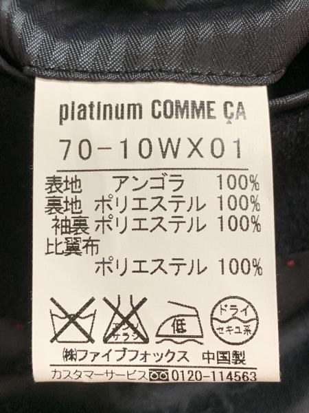 Platinum COMME CA(プラチナコムサ) コート レディース 黒 冬物