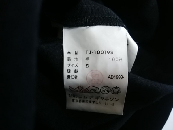 トリココムデギャルソン ジャケット サイズS レディース新品同様  黒 変形デザイン