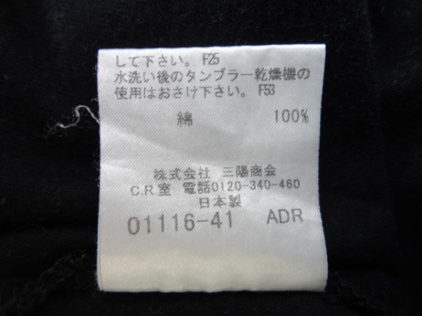 ラブレス 半袖Tシャツ サイズ34 S レディース美品  黒×マルチ ラインストーン