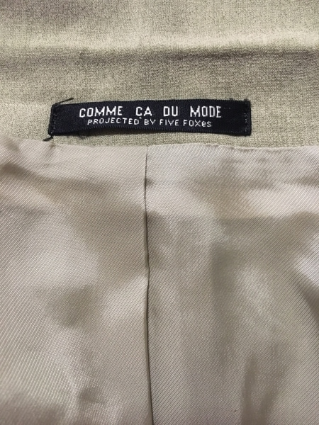 コムサデモード スカートスーツ サイズM レディース美品  グレー×ベージュ