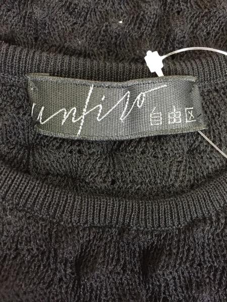 自由区/jiyuku(ジユウク) スカートセットアップ サイズ38 M レディース新品同様  黒
