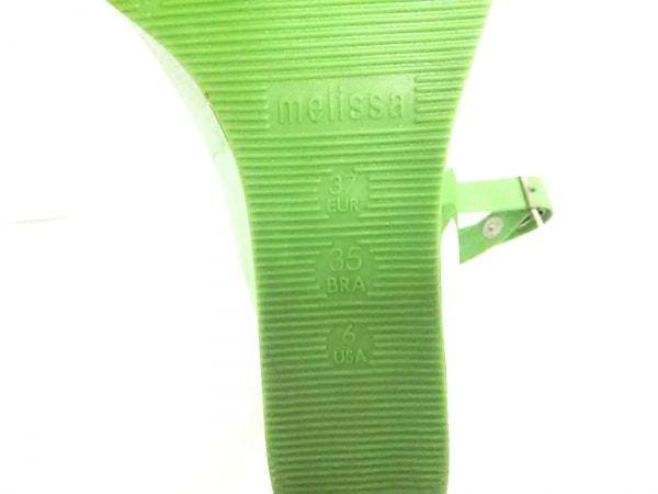 melissa(メリッサ) サンダル レディース ライトグリーン オープントゥ ラバー