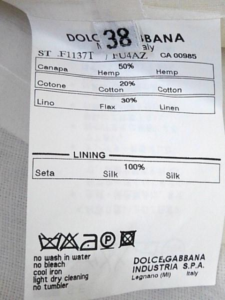 ドルチェアンドガッバーナ スカートスーツ サイズ38 S レディース アイボリー レース