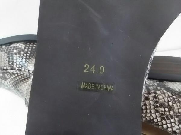 ボアソン ショコラ ローファー 24 レディース新品同様  ベージュ×ダークブラウン