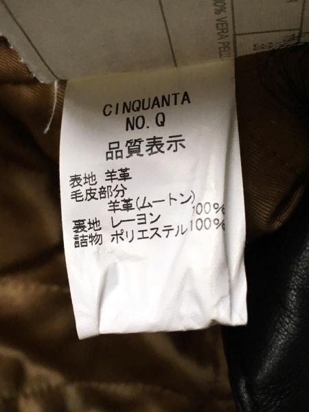 チンクアンタ ブルゾン サイズ38 M レディース美品  黒 レザー/ファー/冬物/50