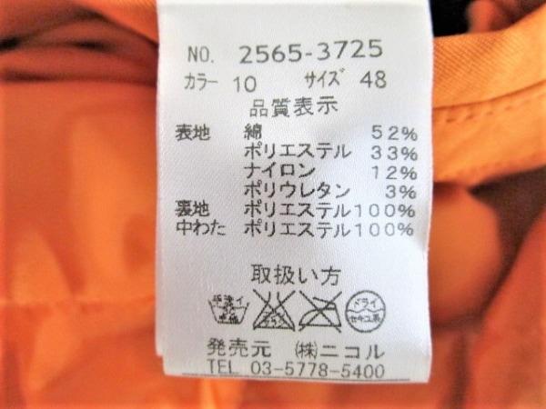 ハイダウェイニコル ブルゾン サイズ48 XL メンズ オレンジ 中綿入り/冬物
