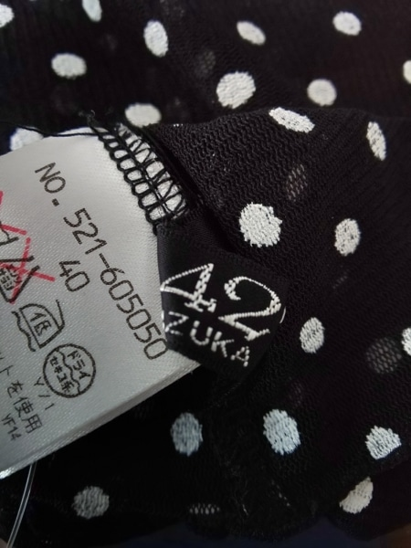 SHIZUKA KOMURO(シズカコムロ) 長袖カットソー サイズ40 M レディース 黒×白