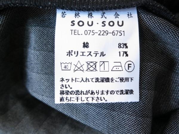 ソウソウ 長袖カットソー サイズL レディース美品  黒×白 ストライプ/ gibao/ 風靡