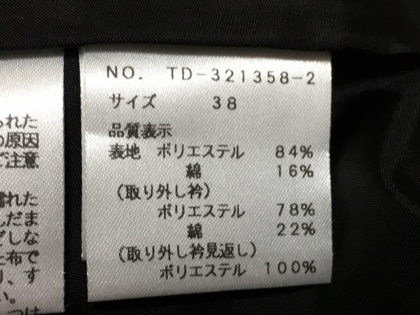 エムズグレイシー ワンピース サイズ38 M レディース美品  黒×白 ドット柄