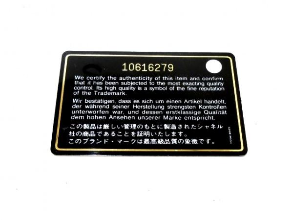 シャネル ハンドバッグ ラグジュアリーライン ネイビー×シルバー デニム×金属素材