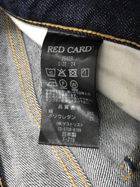 RED CARD(レッドカード) ジーンズ サイズ24 レディース ネイビー ダメージ加工