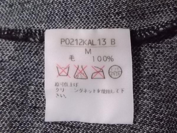 インゲボルグ 長袖セーター サイズM レディース新品同様  黒×アイボリー ドット柄