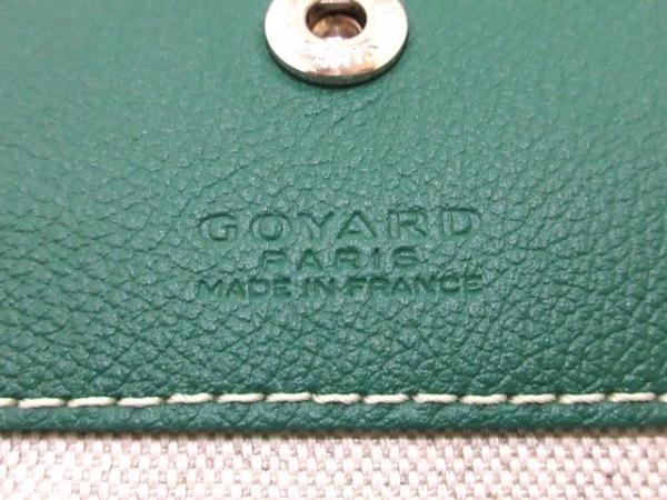 GOYARD(ゴヤール) トートバッグ美品  サンルイPM グリーン×白×ブラウン