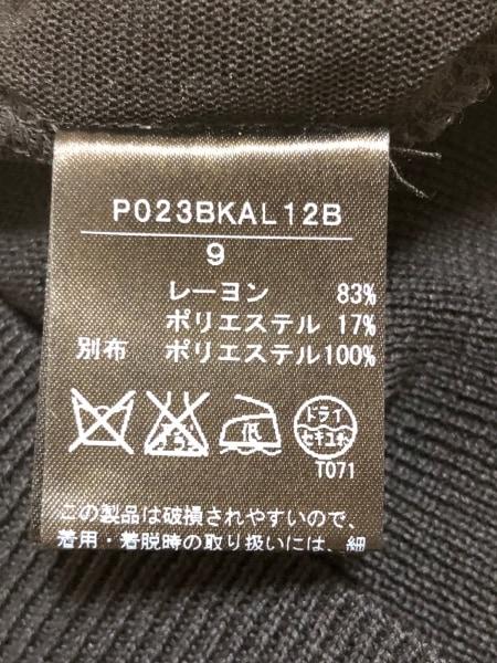 INGEBORG(インゲボルグ) 半袖セーター サイズ9 M レディース 黒 スパンコール