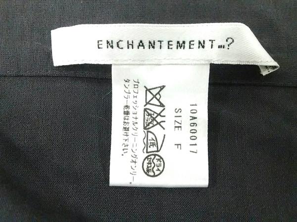 ENCHANTEMENT...?(アンシャントマン) ストール(ショール) F新品同様  ダークグレー