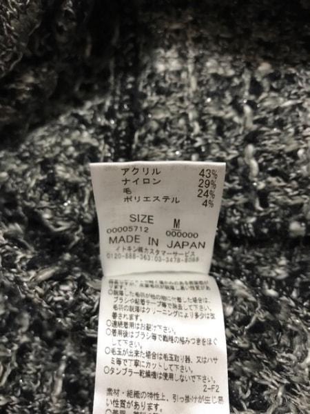Sybilla(シビラ) カーディガン サイズM レディース美品  黒×グレー×白 ラメ