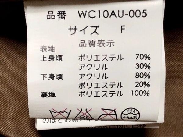 WC(ダブルシー) コート サイズF レディース グレー 冬物/フェイクファー