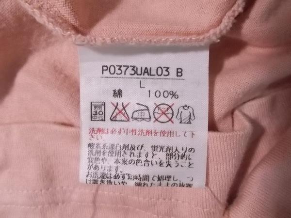 KarlHelmut(カールヘルム) 長袖Tシャツ サイズL メンズ美品  ピンク×ボルドー