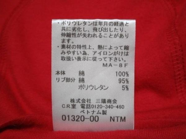 LOVELESS(ラブレス) ブルゾン サイズ1 S メンズ 黒×レッド ジップアップ/刺繍/スカル