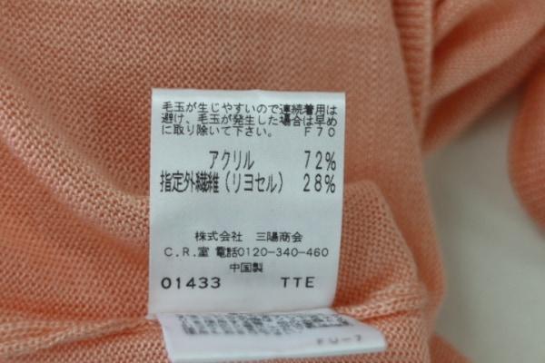 ルジュール ワンピース サイズ38 M レディース美品  ピンク ニット/ラインストーン