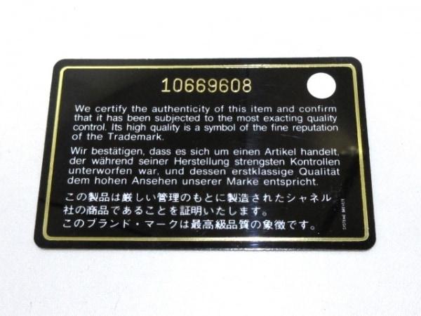 シャネル ショルダーバッグ マトラッセ A35731 黒 チェーンショルダー/ゴールド金具