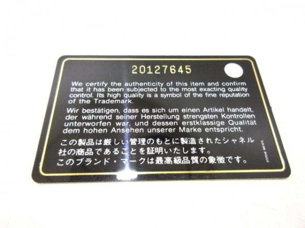 シャネル 財布 マトラッセ A92133 ダークネイビー チェーンウォレット/ゴールド金具
