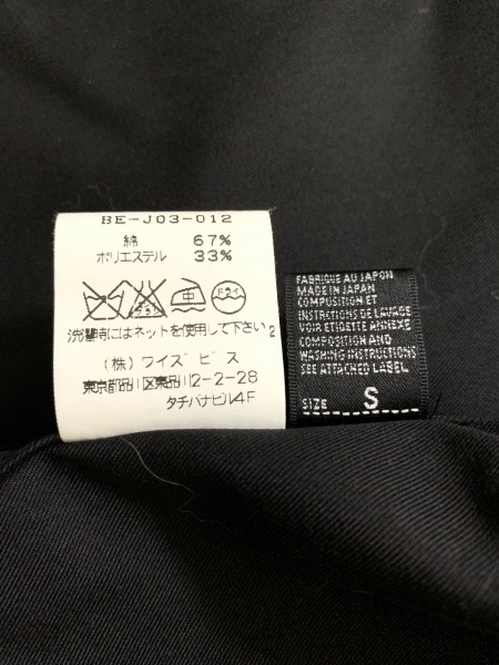 Y'sbisLIMI(ワイズビスリミ) コート サイズS レディース美品  黒 春・秋物