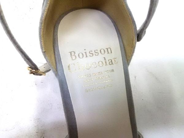 ボアソン ショコラ パンプス 22.0 レディース ライトグレー オープントゥ スエード