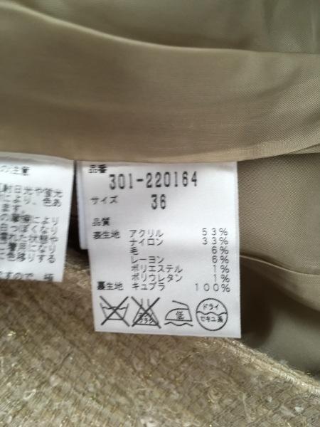 マテリア スカート サイズ36 S レディース美品  ツイード/ラメ 4