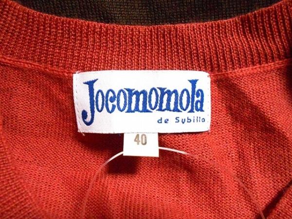 ホコモモラ 長袖セーター サイズ40 XL レディース ピンク×ダークブラウン×ベージュ
