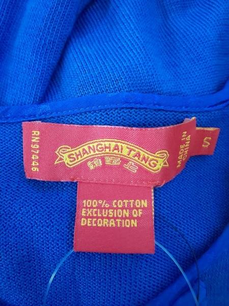 Shanghai Tang(シャンハイタン) カーディガン サイズS レディース美品  ブルー