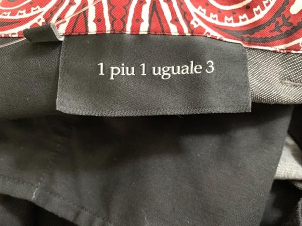 ウノ ピュ ウノ ウグァーレ トレ パンツ サイズ4 XL メンズ美品  グレー