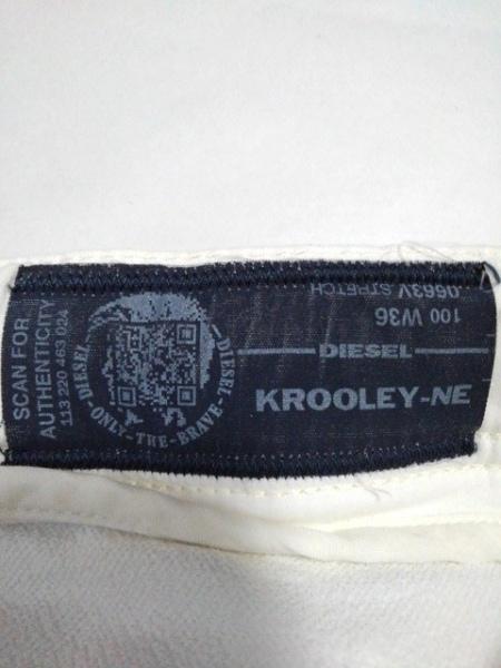 DIESEL(ディーゼル) パンツ サイズ36 S メンズ美品  KROOLEY-NE 白