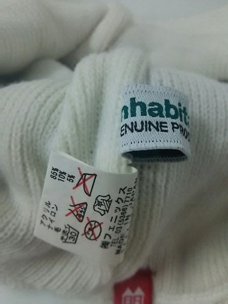 インハビタント ニット帽 F 白×グレー×グリーン アクリル×ナイロン×ウール