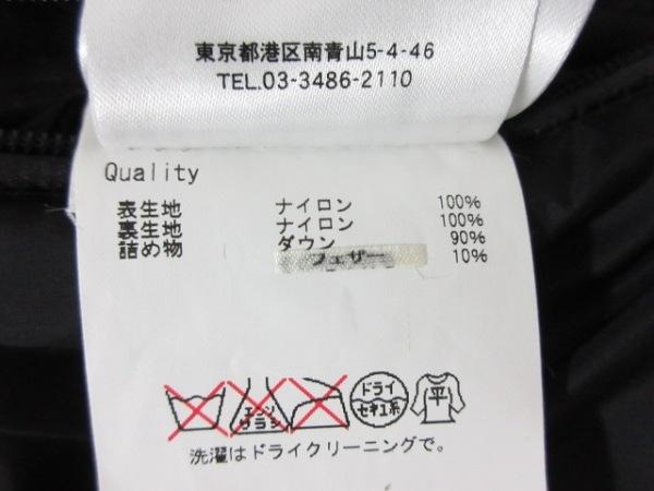モンクレール ダウンジャケット サイズ1 S メンズ美品  BREITMAN 冬物/迷彩柄