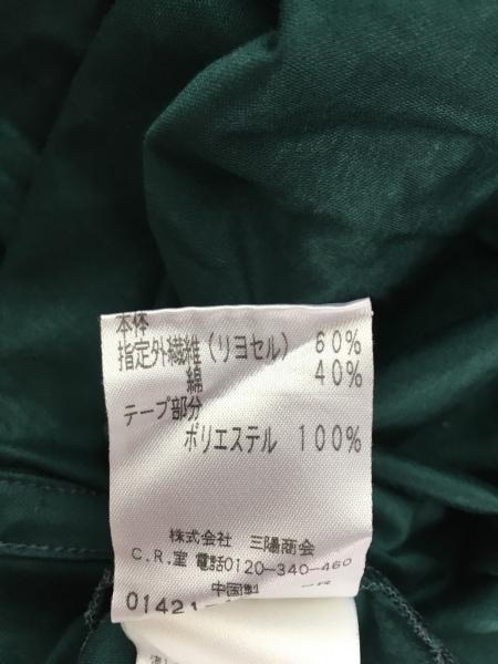 トゥービーシック 半袖カットソー サイズ2 M レディース美品  ダークグリーン