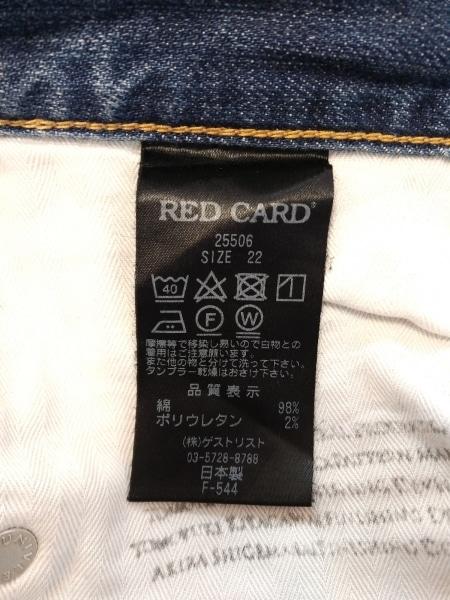 RED CARD(レッドカード) ジーンズ サイズ22 レディース ライトブルー