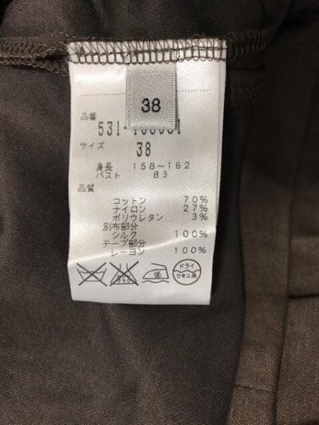 アドーア カットソー サイズ38 M レディース美品  ダークグレー×黒 4