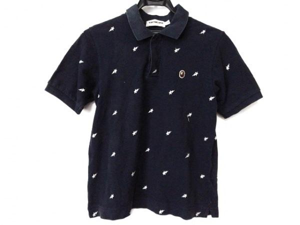 ア ベイシング エイプ 半袖ポロシャツ サイズS メンズ - - ネイビー×白