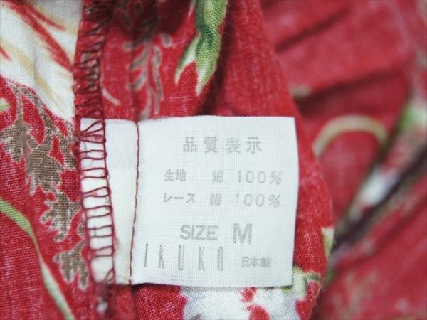 イクコ ワンピース サイズM レディース美品  レッド×白×グリーン シャツワンピ/花柄