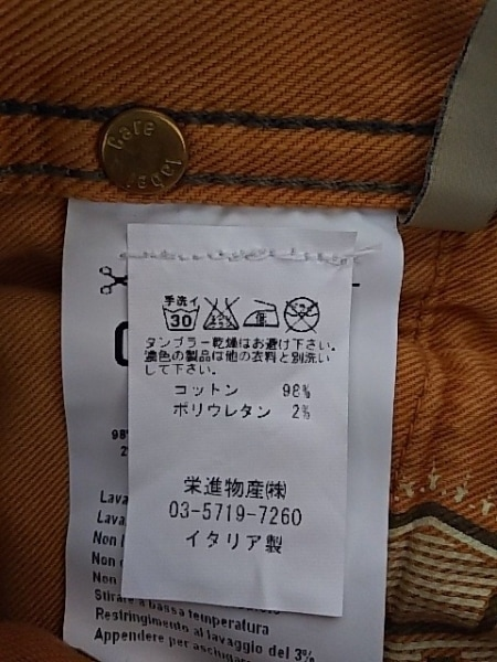 CARE LABEL(ケア レーベル) パンツ サイズ30 メンズ オレンジ SLACK352