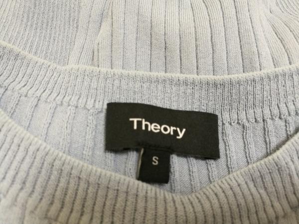 theory(セオリー) ノースリーブカットソー レディース ライトブルー