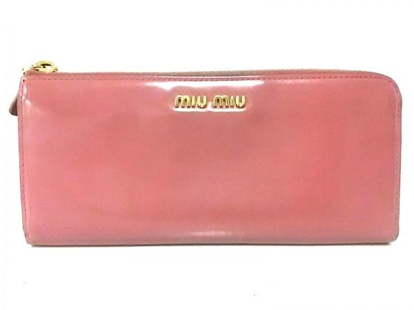 miumiu(ミュウミュウ) 長財布美品  - ピンク L字ファスナー レザー